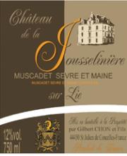 Muscadet Sèvre-et-Maine